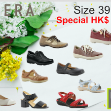 Size 39 Special Offer