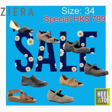 Size 34 Special Offer