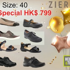 Size: 40 Special Offer