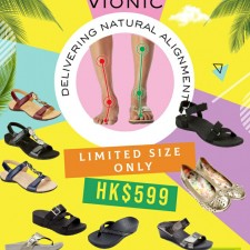 Summer Sandal On Sale