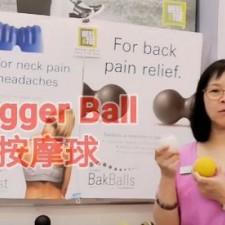 Use of Trigger ball for shoulder