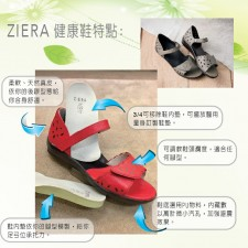 Ziera shoe inlay secret