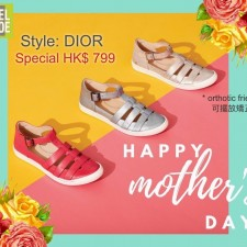 Mother's Day Special DIOR