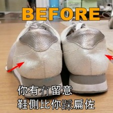 Care for your shoes